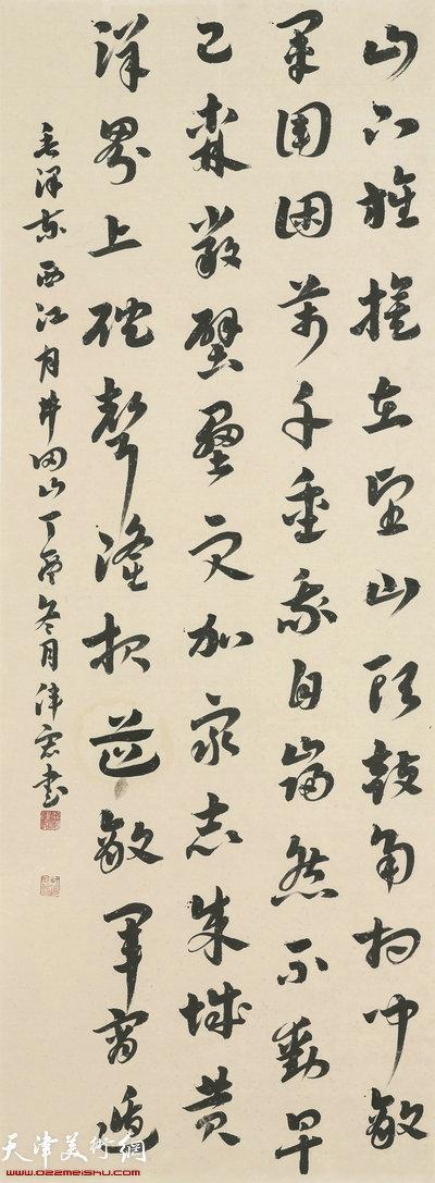 孙伟宏书法:西江月 井冈山