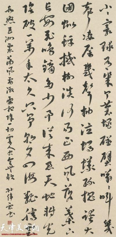 孙伟宏书法:满江红 和郭沫若同志