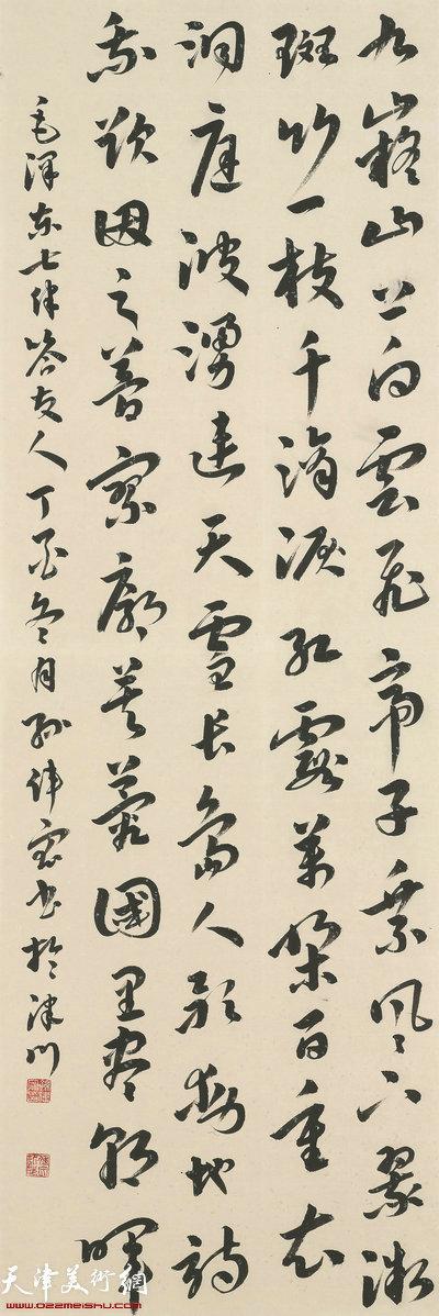孙伟宏书法:七律 答友人