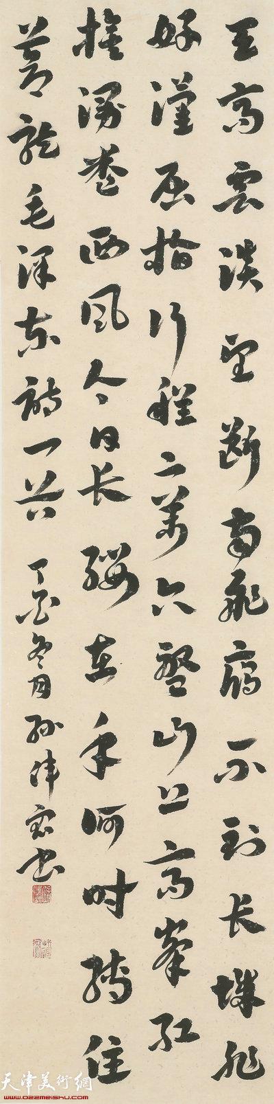 孙伟宏书法:清平乐 六盘山