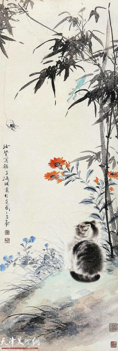 王雪涛、曹克家《喜从天降》