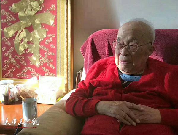 孙其峰先生。