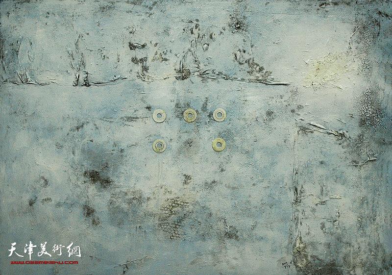 樊莉媛 《吟》100X140cm 综合材料 2017