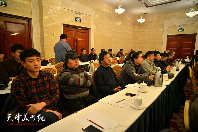 天津市政协书画艺术研究会