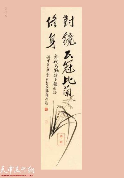 张蒲生 1936年出生·天津美术学院教授、原天津美术学院副院长、中国美术家协会会员