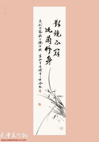 孙贵璞 1937年出生 ,天津美术学院教授、中国美术家协会会员