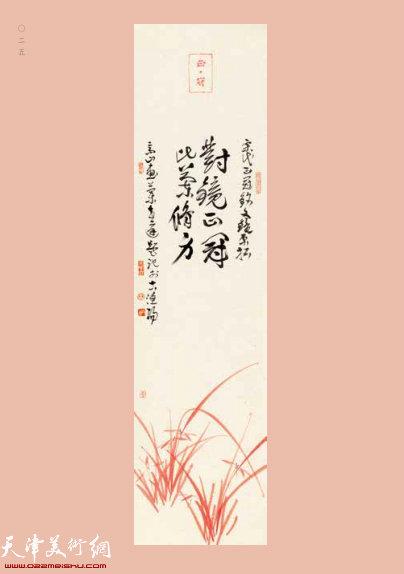 陈冬至1941年 出生·天津美术学院中国画学院教授、中国美术家协会会员、中国书法家协会会员