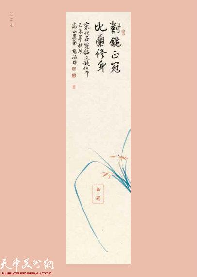 王振德1941年出生,天津美术学院教授、中国美术家协会会员、天津市文史馆馆员