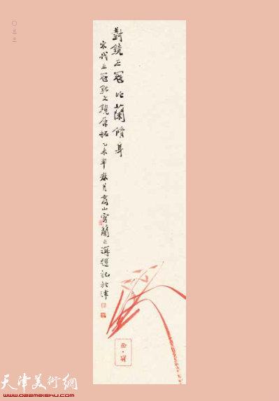 王之海 1942年出生·中国美术家协会会员、天津人民美术出版社编审