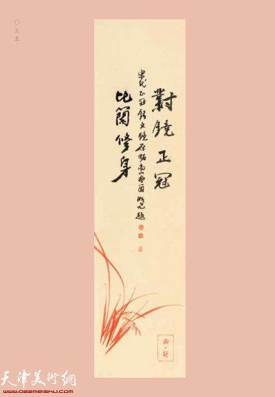 姬俊尧 1942年出生·天津美术学院教授、中国美术家协会会员