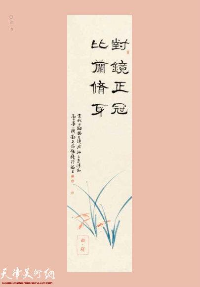 刘光焱 1944年出生·中国书法家协会会员
