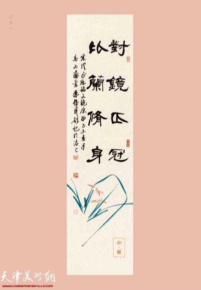 陈传武 1946年出生·中国书法家协会会员、天津市书家协会名誉理事
