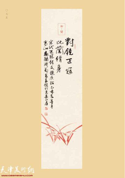 韩富华 1947年出生·天津美术学院副教授、中国美术家协会会员