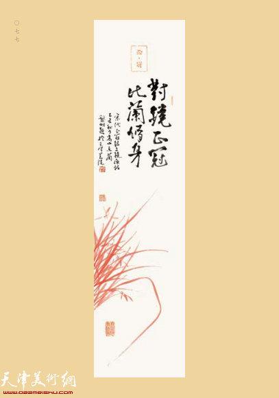 庞黎明 1947年出生·天津美术学院教授、中国美术家协会会员