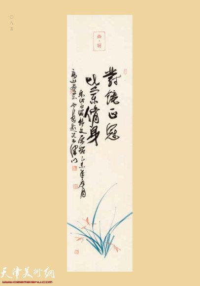 霍 然 1949年出生·中国书法家协会会员、天津市书法家协会副主席