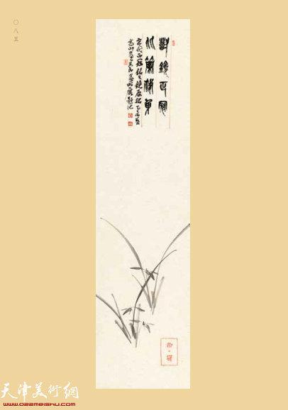 孟昭丽  1949年出生·中国书法家协会会员、天津市书法家协会理事