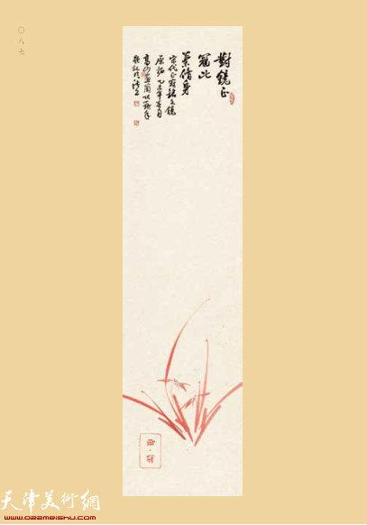 张鹤年 1949年出生·中国书法家协会会员、天津市书法家协会理事