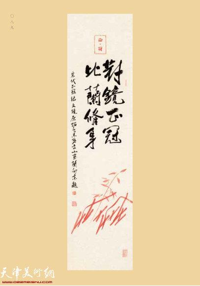 刘向东 1949年出生·天津美术学院教师、中国版画家协会会员