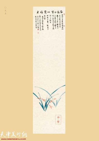 李向群 1950 年出生·中国书法家协会会员、天津市书法家协会理事