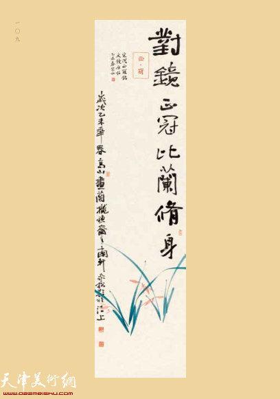 季家松 1951年出生·中国书法家协会会员