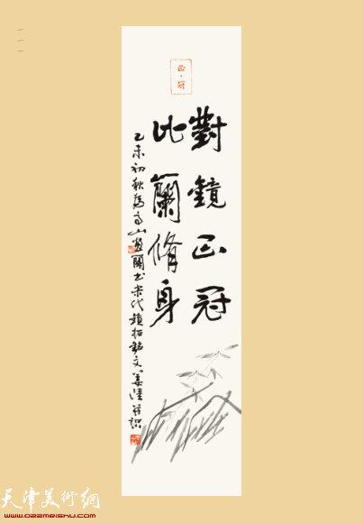 姜 陆 1951年出生,中国美术家协会理事、中国美术家协会版画艺术委员会主任、原天津美术学院院长