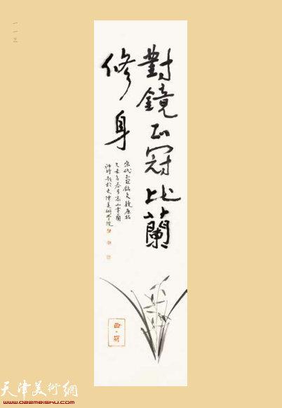 杨沛璋 1951年出生·天津美术学院中国画学院教授、中国美术家协会会员
