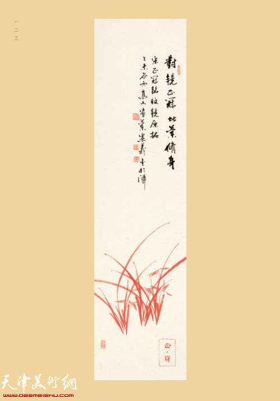 孟宪义 1954年出生·天津市美术家协会会员