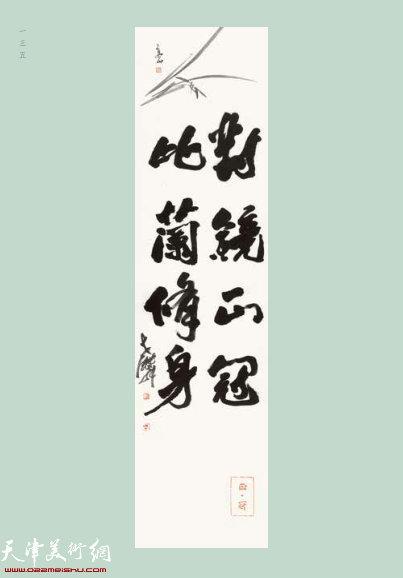 周世麟 1955年出生·天津美术学院教授、中国美术家协会会员