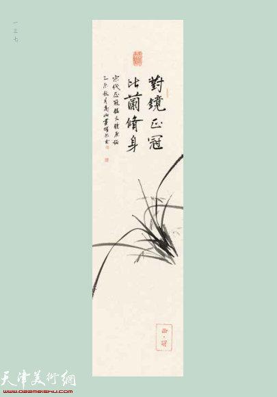 张耀来 1955年出生·天津美术学院教授、中国美术家协会会员
