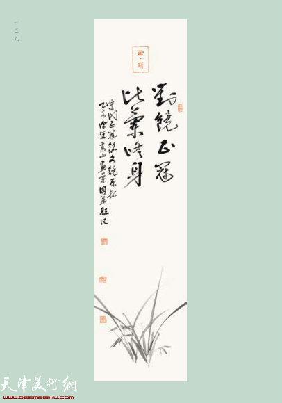 刘国胜 1955年出生·中国美术家协会会员、天津市美术家协会副主席
