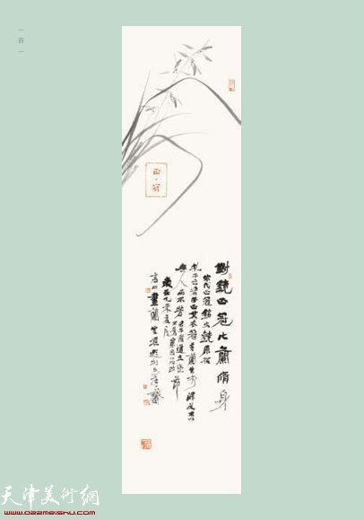 任云程 1955年出生·中国书法家协会会员、天津市书法家协会理事