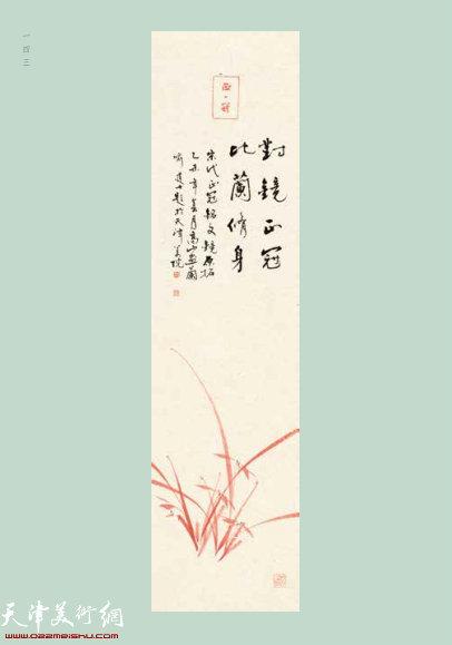 喻建十 1955年出生·天津美术学院教授、中国美术家协会会员、中国书法家协会会员、天津市书法家协会副主席