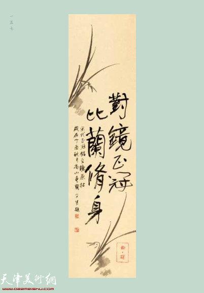 刘文生 1956年出生,天津美术学院中国画学院教授、中国美术家协会会员