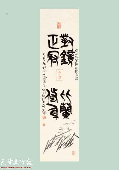 李炳训1956 年 出生·天津美术学院教授、中国美术家协会会员