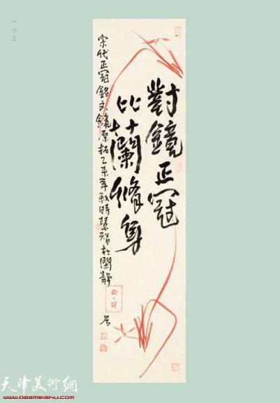 王慧智 1956年出生·天津美术学院中国画学院教授、中国美术家协会会员、原中国书画报社总编