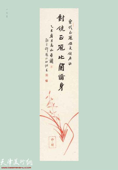 彭英科 1956年 出生·中国书法家协会会员