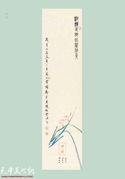 郑少英 1957年出生·中国书法家协会会员