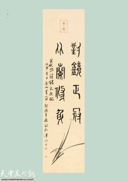 邬海青 1957年出生·天津美术学院教授、中国美术家协会会员