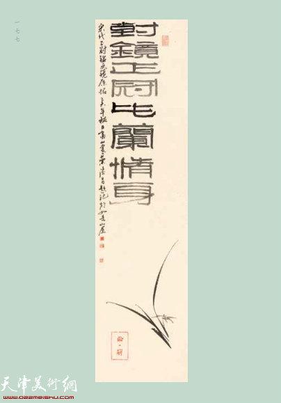 赵德昌 1958年出生·天津美术学院教授