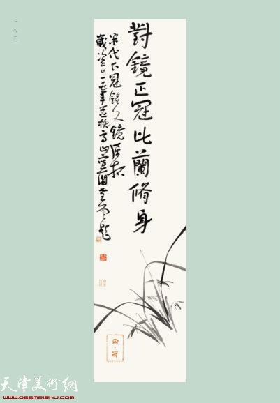 李孝萱 1959年出生·天津美术学院教授、中国画学院院长,中国美术家协会会员