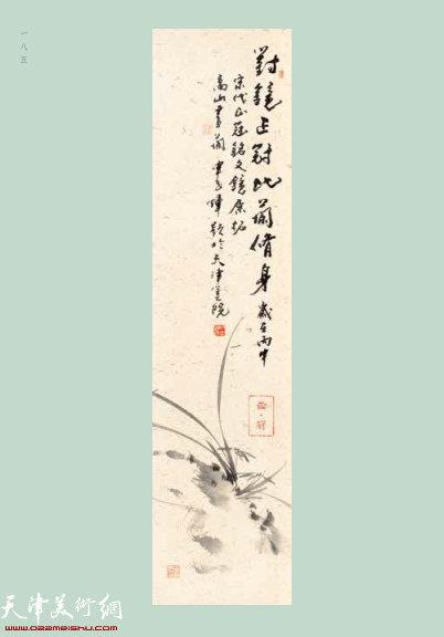 申世辉 1959年出生·天津美术学院教授、中国美术家协会会员