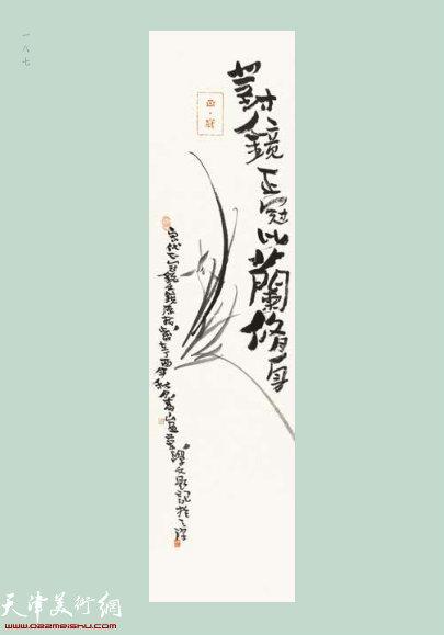 陈学文 1959年出生·天津大学建筑学院教授,博士生导师、中国美术家协会会员