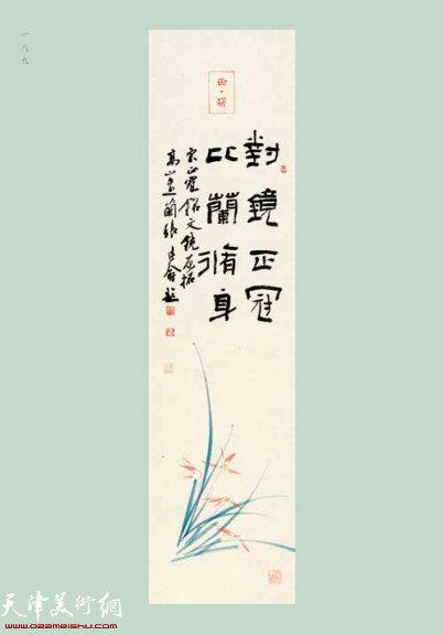 张建会 1960年出生·中国书法家协会副主席、天津市文学艺术界联合会副主席
