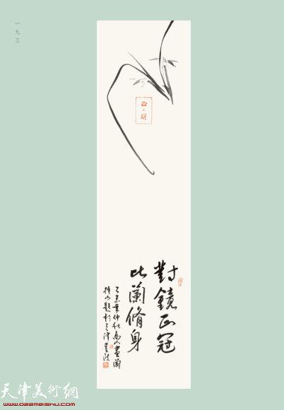 郭振山 1964年出生·天津美术学院教授、副院长、中国美术家协会会员