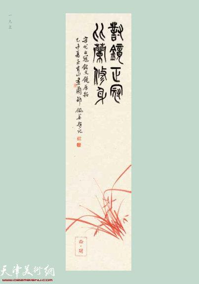 邵佩英 1962年出生·中国书法家协会会员、天津市书法家协会副主席