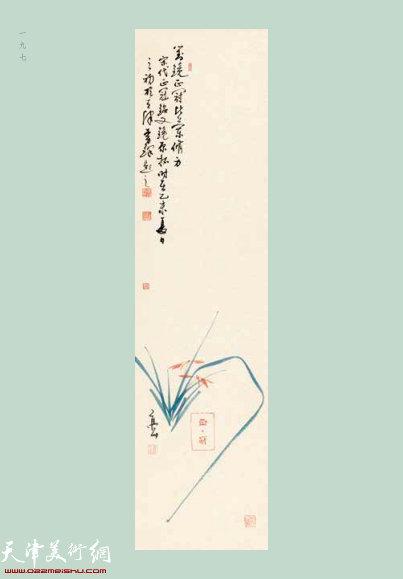 李 锋 1962年出生·中国书法家协会理事、天津市书法家协会副主席