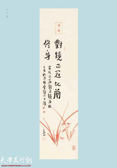 肖培金 1963年出生·天津美术学院副教授、中国美术家协会会员、中国书法家协会会员