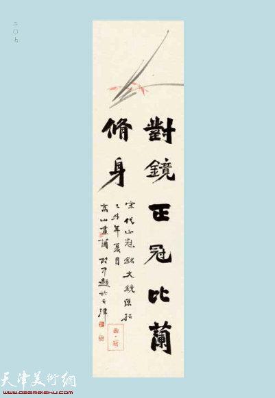 赵桂中 1963年出生·中国书法家协会会员、天津市书法家协会理事
