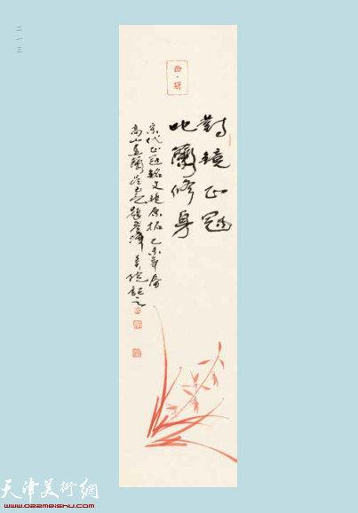 吴玉亮 1964年出生·天津美术学院副教授、中国美术家协会会员