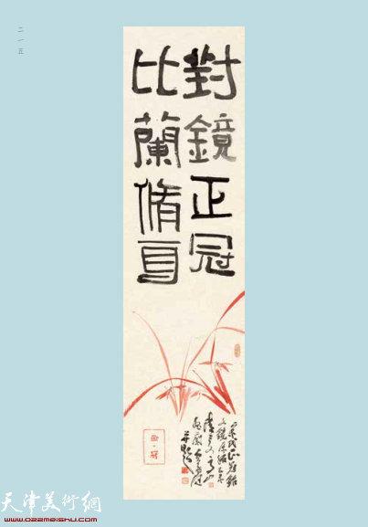 贾广健 1964年出生·天津画院院长、天津美术学院中国画学院教授、中国美术家协会会员